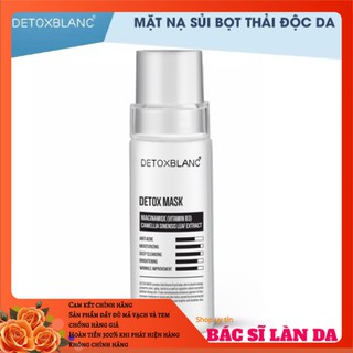 Combo trị mụn thải độc dưỡng trắng da Detox Blanc (Detox Mask+Serum H) - MASK.SERUM-H 2