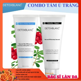 Bộ đôi tắm trắng và ủ khóa trắng Detox BlanC - Tắm + Ủ Detox BlanC - BDSTU0703 thumbnail