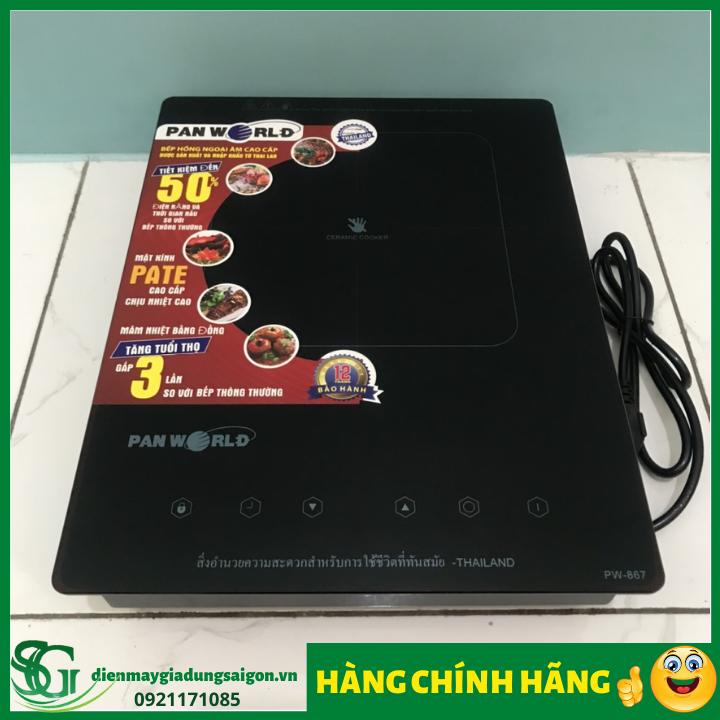 cGjQkcOJJdn9Gc1d21R0 simg d0daf0 800x1200 max - Bếp hồng ngoại đơn âm Panworld PW-867 - Bếp hồng ngoại đơn âm Panworld PW-867 - Bếp hồng ngoại đơn âm Panworld PW-867