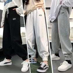 quần jogger spun nữ _ống rộng,màu đen,xám,trắng ,chất liệu cotton phong cách cá tính thích hợp đi chơi dạo phố kaka shop
