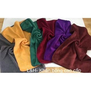 5 Khăn lau xe hơi, khăn lau ô tô ,khăn Microfiber 30x50cm loại dày xuất Nhật - KL-08 thumbnail