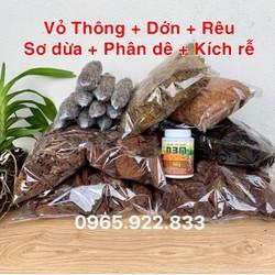 Combo Vỏ Thông + Dớn + Rêu + Sơ dừa + Phân trồng 10 chậu lan