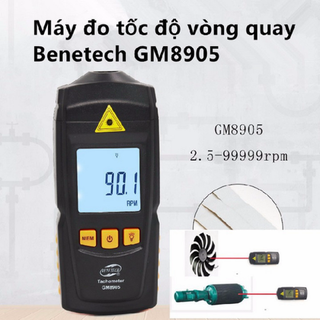 Máy đo tốc độ vòng quay - ssp813 thumbnail