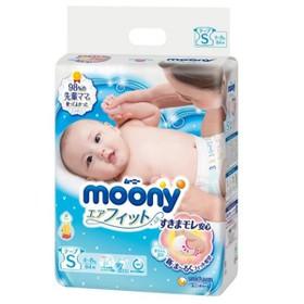 (mẫu mới)Bỉm tã Moony nhập khẩu đủ size S84/M64/M58/L44 - moonynhat1