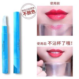 Gel khóa son môi giúp son môi bền màu lâu trôi không bết dính - GKS