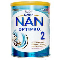 Sữa NAN NGA Số 2 800G _Sữa Nan Nga Chính Hãng sách Tay Date 2022