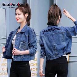 Áo khoác jean nữ đẹp 2020 - được xem hàng