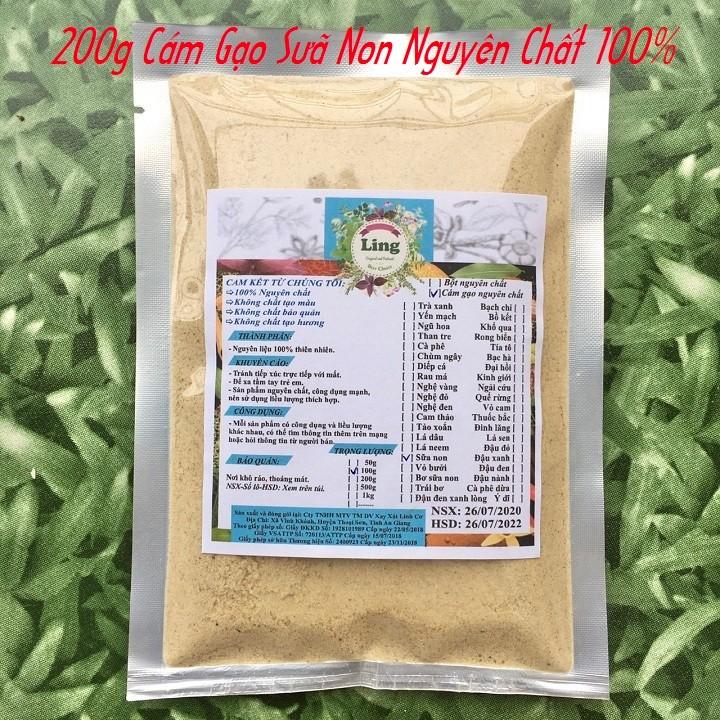 Bột Cám Gạo Sữa Non 200g có giấy VSATTP và ĐKKD nguyên chất thiên nhiên 100% dùng để đắp mặt đa công dụng