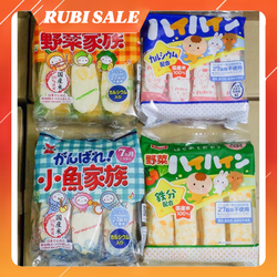 Bánh Gạo Tươi Haihain Nội Địa Nhật