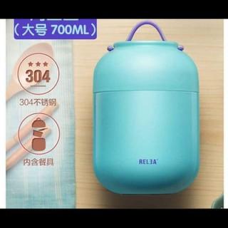 Bình ủ sữa avent - - Bình ủ cháo Relea 500ml thumbnail