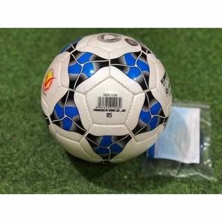 Quả bóng đá Động Lực số 5 - UVC 305 thumbnail