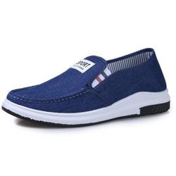 Giày mọi, giày lười - giày mọi thể thao vải jean thời trang Hàn Quốc 2020 hot