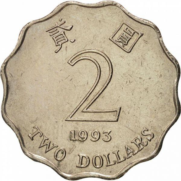Đồng xu 2 đô la Hong Kong - tiền xu đẹp - tiền xu 12 cạnh - tiền xu sưu tầm