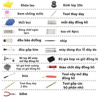 Bộ 21 món dụng cụ dùng trong sửa chữa đồng hồ [ĐƯỢC KIỂM HÀNG] - 32840058 thumbnail