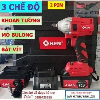 Máy khoan siết bulong 72v - ken 72v thumbnail