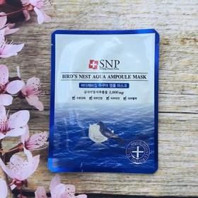 Mặt Nạ Ampoule Tinh Chất Tổ Yến Dưỡng Ẩm Chuyên Sâu SNP - SNP001