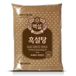 Đường Nâu Hàn Quốc Dark Brown Sugar 1kg