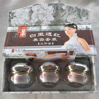 bộ nám cô gái Trung Hoa cầm quạt - namquat thumbnail