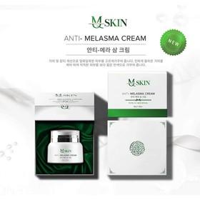 Kem Thải Chì Mờ Nám MQ Skin - MQSKIn05-1
