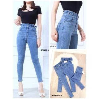 Quần jean nữ Big Size 55_100kg - BZ141 thumbnail