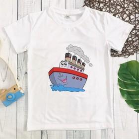 Áo thun hình chiếc tàu bé trai - MM085_Tàu