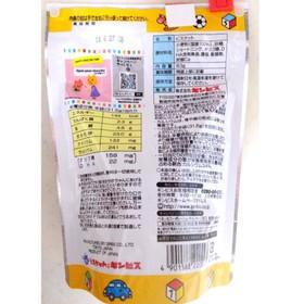 Hnbs Bánh Ăn Dặm Ginbis Hình Thú Bổ Sung Canxi Dha Cho Trẻ Từ 1 Tuổi Nhật Bản - 6644939172