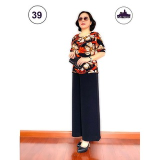 Đồ Bộ Trung Niên Tay Lỡ - Bộ đồ phối áo lụa hàn châu, quần đũi cao cấp, Siêu mềm, Siêu mát - Dành cho quý bà - Laddy_store - Đồ Bộ Trung Niên Tay Lỡ (phối) thumbnail