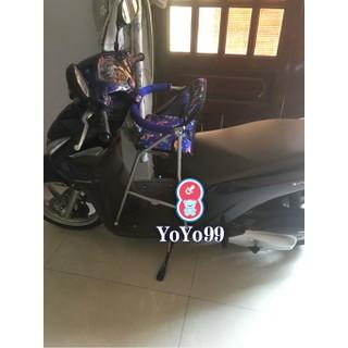 Ghế ngồi xe máy có vòng xếp gọn xe Vision [ĐƯỢC KIỂM HÀNG] 33009949 - 33009949 thumbnail