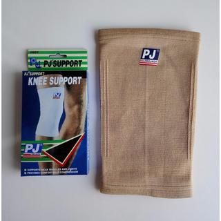 Băng thun bảo vệ đầu gối PJ 601 - hộp 1 cái - pj001 thumbnail