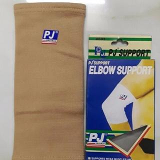 Băng thun bảo vệ khuỷu tay PJ 603 thun co giãn 4 chiễu - hộp 1 cái - pj003 thumbnail