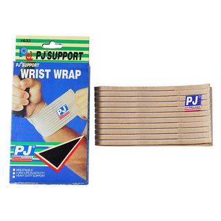 Băng bảo vệ cổ tay PJ-633 - hộp 1 cái - pj005 thumbnail