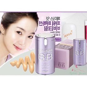 KEM NỀN BB CELLIO COLLAGEN SPF40 - KNBB