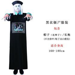 Trang Phục Cương Thi Bộ Quần Áo Cương Thi Phù Hợp Cho Sự Kiện Halloween