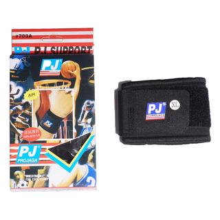 Băng bảo vệ cổ tay PJ 703A - pj011 thumbnail