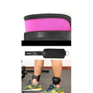 Dây quấn cổ chân hỗ trợ tập Gym, tập mông Aolikes - AK26 thumbnail