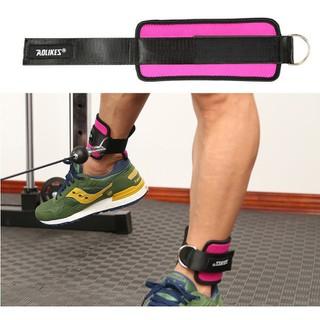 Dây quấn cổ chân tập mông phụ kiện gym Aolikes cao cấp - AK26 thumbnail