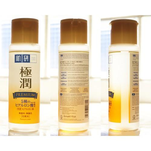 Nước hoa hồng #Hada Labo Premium vàng siêu dưỡng ẩm cao cấp của Nhật  4987241143696 - Nước hoa hồng #Hada Labo Premium vàng