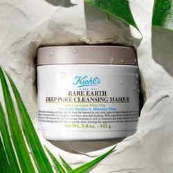 Minisize Mặt Nạ Đất Sét Kiehl S Rare Earth Deep Pore Cleansing Masque  Bon91 Hàng Chuẩn