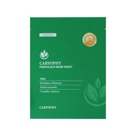 Mặt Nạ Dưỡng Ẩm, Giảm Mụn, Mờ Thâm Caryophy Portulaca Mask Sheet 22g - JCRP-Mask22