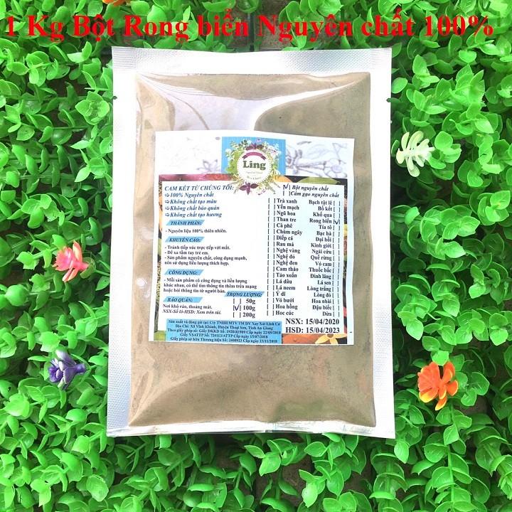 Bột Rong Biển 1 Kg có giấy VSATTP và ĐKKD nguyên chất thiên nhiên 100% dùng để đắp mặt đa công dụng