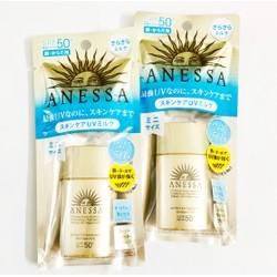Sữa dưỡng da chống nắng bảo vệ hoàn hảo Anessa SPF 50+ PA++++ 20ml