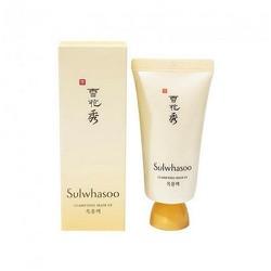 Mặt Nạ Lột Sulwhasoo Skin Clarifying Mask Mini 30g