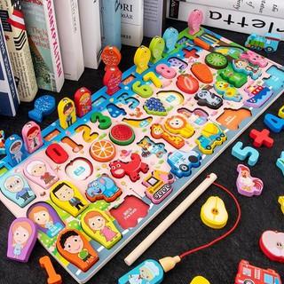 Bộ đồ chơi câu cá, ghép số bằng gỗ thông minh - Bộ đồ chơi câu cá, ghép số bằng gỗ thông minh thumbnail