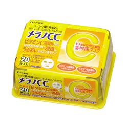 Mặt nạ CC Melano vitamin C làm trắng trị thâm nám