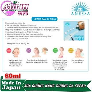 Sữa Chống Nắng Dưỡng Da Bảo Vệ Hoàn Hảo Anessa Perfect UV Sunscreen Skincare Milk 60ml - AN16152 4