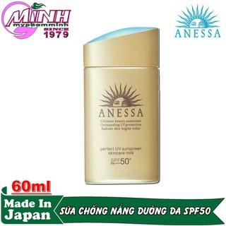 Sữa Chống Nắng Dưỡng Da Bảo Vệ Hoàn Hảo Anessa Perfect UV Sunscreen Skincare Milk 60ml - AN16152 thumbnail