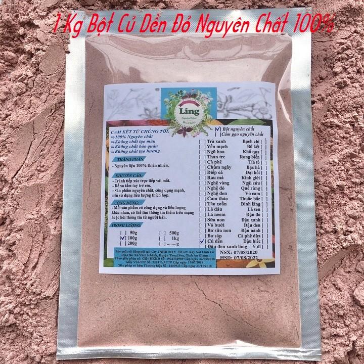 Bột Củ Dền Đỏ 1 Kg có giấy VSATTP và ĐKKD nguyên chất thiên nhiên 100% dùng để đắp mặt đa công dụng