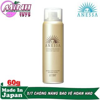 Xịt Chống Nắng Bảo Vệ Hoàn Hảo Anessa Perfect UV Sunscreen Skincare Spray 60g - AN16174 thumbnail
