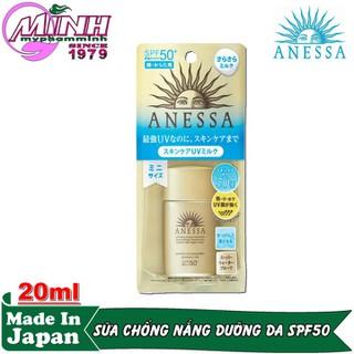 Sữa Chống Nắng Dưỡng Da Bảo Vệ Hoàn Hảo Anessa Perfect UV Sunscreen Skincare Milk 20ml - AN16170 thumbnail