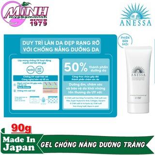 Gel Chống Nắng Dưỡng Trắng Anessa Whitening UV Sunscreen 90g - AN16108 3